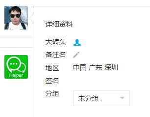 QQ图片20141017144317.png