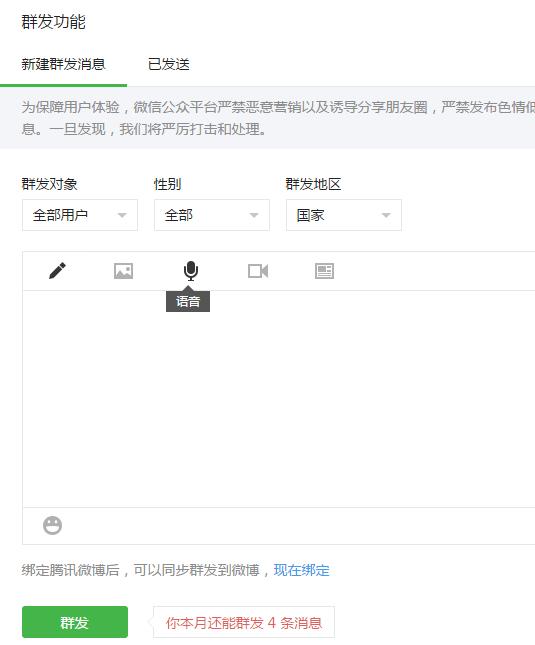 QQ图片20141017160028.png