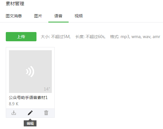 QQ图片20141017190730.png