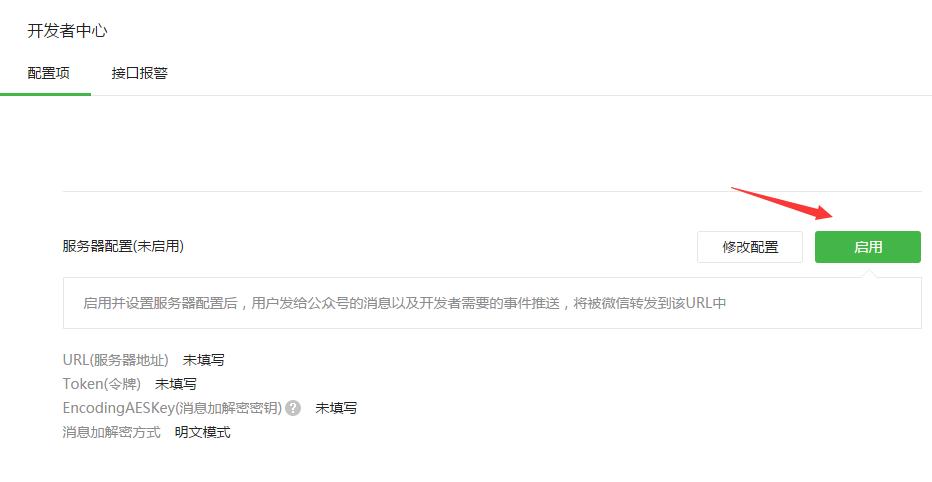 QQ图片20141019063004.png